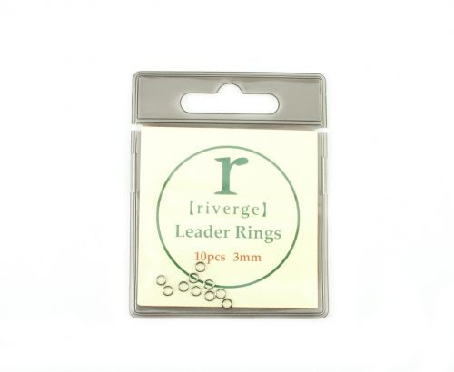 Riverge Nickel Leader Rings